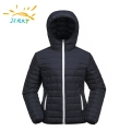Women Quilt Padding Jacket With Non-detachable Hood